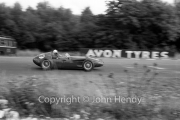 Formula 1 - #40 Aston Martin DBR4/300, Lex Davidson
