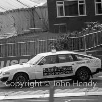 Rover course car