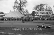 Formula 1 - #3 BRM P261 (Graham Hill)
