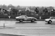GT - #33 Aston Martin (M.Salmon)