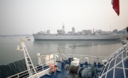 Supply ship HMS Rame Head