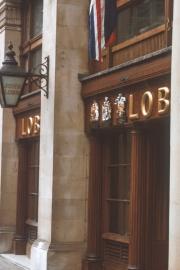 Lobb shoes