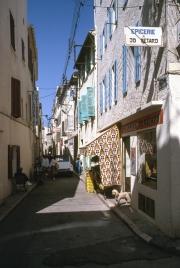 Sanary street