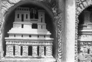 Le Palais Ideal